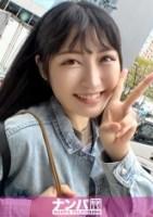 マジ軟派、初撮。 1624 渋谷に買い物に来た現役JD…ひょいひょいホテルに着いてきてすぐに体を許す奔放っぷり!本当はナンパ待ちだったな!?敏感オマ○コを責められ全身ガクガクで外イキ中イキ連発!