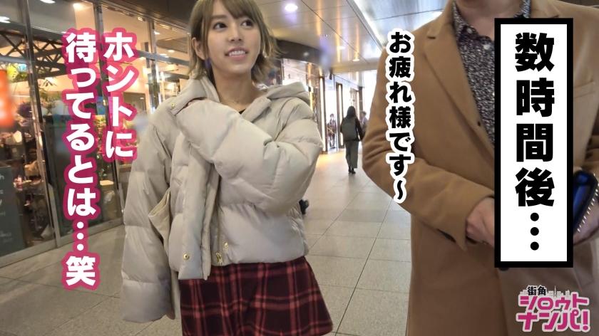 七実りな 女子大生をガチ口説きNO.018大サンプル画像6枚目