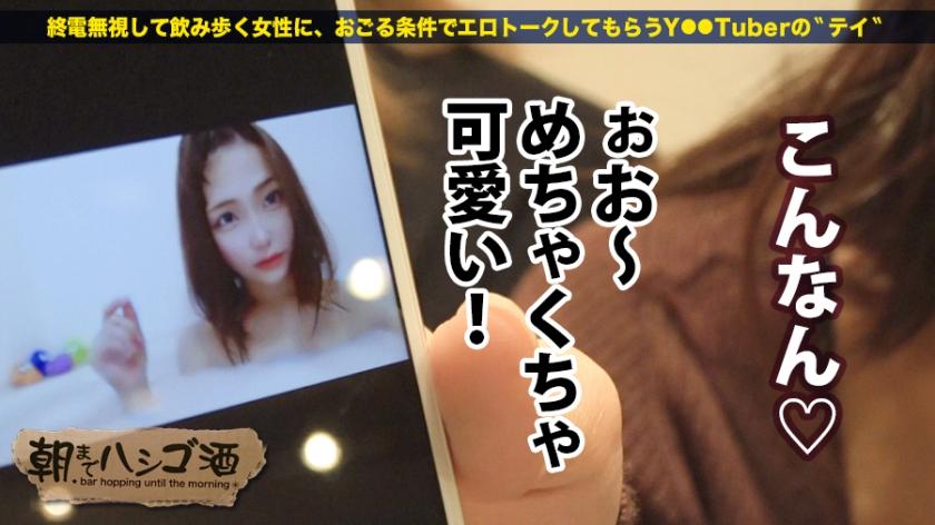 咲野の花 朝までハシゴ酒 34 in田町駅周辺大サンプル画像8枚目
