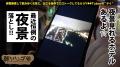 咲野の花 朝までハシゴ酒 34 in田町駅周辺小サンプル画像12枚目