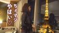 咲野の花 朝までハシゴ酒 34 in田町駅周辺小サンプル画像14枚目