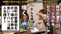 咲野の花 朝までハシゴ酒 34 in田町駅周辺小サンプル画像2枚目