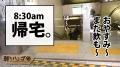 咲野の花 朝までハシゴ酒 34 in田町駅周辺小サンプル画像28枚目