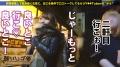 咲野の花 朝までハシゴ酒 34 in田町駅周辺小サンプル画像4枚目