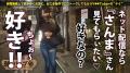 咲野の花 朝までハシゴ酒 34 in田町駅周辺小サンプル画像5枚目