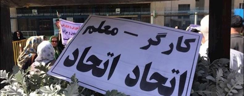 شعار کارگران تجمع کننده در مقابل مجلس ارتجاع: کارگر زندانی آزاد باید گردد +  فیلم