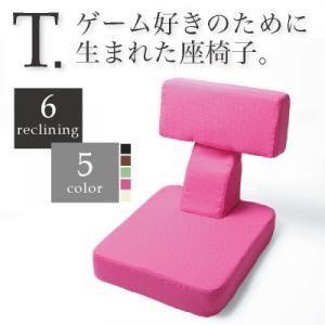 座椅子 ブラック ゲームを楽しむ多機能座椅子【T.】ティー