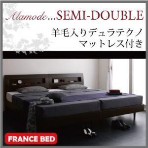 すのこベッド セミダブル【Alamode】【羊毛入りデュラテクノマットレス付き】 ホワイト 棚・コンセント付きデザインすのこベッド【Alamode】アラモード