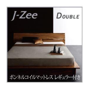 フロアベッド ダブル【J-Zee】【ボンネルコイルマットレス(レギュラー)付き】 フレームカラー:ブラウン マットレスカラー:アイボリー モダンデザインステージタイプフロアベッド【J-Zee】ジェイ・ジー