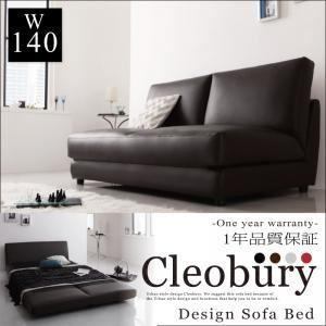 ソファーベッド 幅140cm【Cleobury】ブラック デザインソファベッド【Cleobury】クレバリー