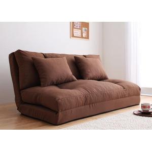 ソファーベッド 幅140cm【happy】ブラウン コンパクトフロアリクライニングソファベッド【happy】ハッピー