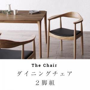 【テーブルなし】チェア2脚セット 座面カラー:ブラック 天然木オーク無垢材 北欧デザイナーズ ダイニング C.K. シーケー