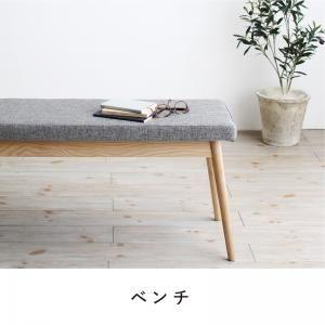 【ベンチのみ】ベンチ 座面カラー:グレー 北欧ナチュラルモダンデザイン天然木ダイニング Wors ヴォルス