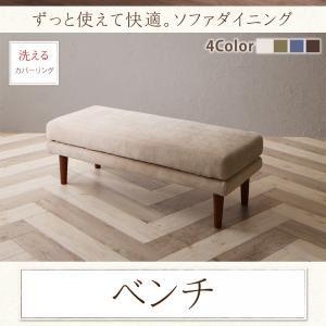 【ベンチのみ】ベンチ 座面カラー:ブラウン ずっと使えて快適。高さ調節できるダイニング Famoria ファモリア