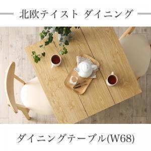 【単品】テーブル 幅68cm テーブルカラー:ナチュラル  テーブルカラー:ナチュラル  北欧テイスト ダイニング Lucks ルクス