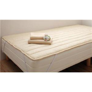 脚付きマットレスベッド セミシングル 脚15cm アイボリー 新・ショート丈ボンネルコイルマットレスベッド