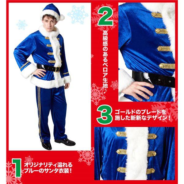 【クリスマスコスプレ 衣装】サンタプリンス  ハロウィンコスプレ衣装店