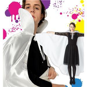 【コスプレ】 ビッグステージマント ホワイト