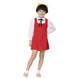 【コスプレ衣装/コスチューム】ゲゲゲの鬼太郎公式 猫娘 キッズ 140cm