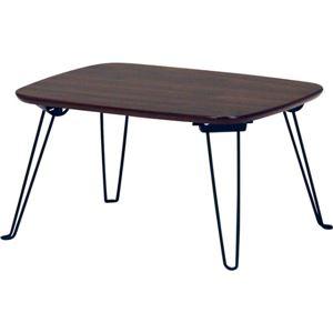 北欧風 折れ脚ローテーブル/サイドテーブル 【ダークブラウン】 幅40cm 折りたたみ 『トロン』