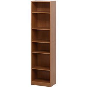 多目的 収納棚/本棚 6段 【ナチュラル】 幅45cm 〔オフィス 書斎 子供部屋〕