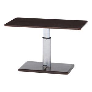 北欧風 昇降テーブル/センターテーブル 【ブラウン×シルバー】 幅90cm スチールフレーム