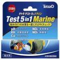 スペクトラム ブランズ ジャパン テトラ テスト 5in1 マリン試験紙(海水用)【ペット用品】【水槽用品】