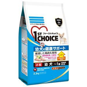 アースFC幼犬 小粒2.3Kg 【犬用・フード】【ペット用品】