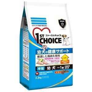 アースFC幼犬 中粒2.3Kg 【犬用・フード】【ペット用品】