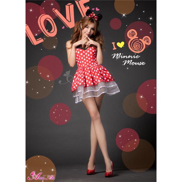 コスプレキュートミニー衣装 z1175  ハロウィン コスプレ 衣装店