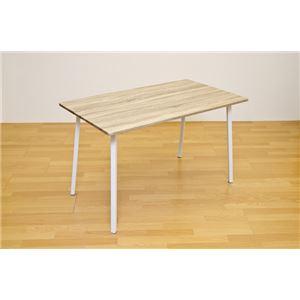 ダイニングテーブル/リビングテーブル 【長方形 幅120cm】 スチールフレーム 木目調 SIMPLE ナチュラル