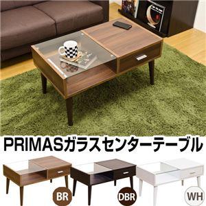 強化ガラスセンターテーブル(ローテーブル) 木製 幅80cm 引き出し収納付き PRIMAS ダークブラウン