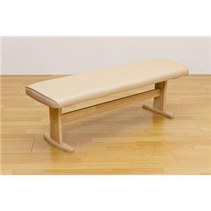 ダイニングベンチチェア/スツール 【幅130cm】 木製 張地:合成皮革/合皮 ワイドサイズ ARIES ナチュラル