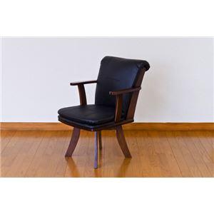 ダイニングチェア(回転椅子/リビングチェア) 木製 張地:合成皮革/合皮 肘付き Coventry ブラウン