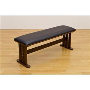 ダイニングベンチチェア/スツール 【幅113cm】 木製 張地:合成皮革/合皮 Coventry ブラウン