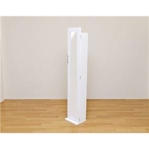 収納付きスタンドミラー/全身姿見鏡 【ホワイト】 幅30cm×奥行24cm×高さ160cm 可動棚6枚付き