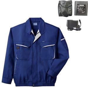空調服 綿・ポリ混紡長袖作業着 K-500N 【カラー:ブルー サイズ XL】 リチウムバッテリーセット