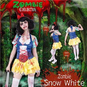 コスプレ衣装/コスチューム 【Snow White ゾンビ白雪姫】 ポリエステル 『ZOMBIE COLLECTION Zombie』 〔ハロウィン〕