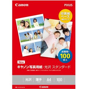 キヤノン 写真用紙・光沢 スタンダード A4 100枚 0863C006