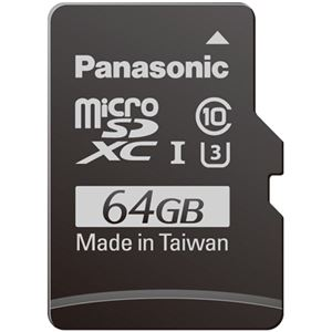 パナソニック(家電) 64GB microSDXC UHS-I メモリーカード RP-SMGB64GJK