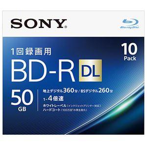 SONY ビデオ用BD-R 追記型 片面2層50GB 4倍速 ホワイトワイドプリンタブル 10枚パック 10BNR2VJPS4