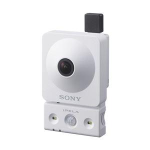 SONY ネットワークカメラ コンパクト SNC-CX600W