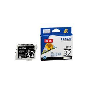 【業務用5セット】【純正品】 EPSON エプソン インクカートリッジ/トナーカートリッジ 【ICBK32 BK ブラック】 ×5セット