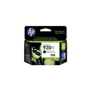 (業務用2セット)【純正品】 HP インクカートリッジ/トナーカートリッジ 【CD975AA HP920XL BK ブラック】 増量 ×2セット