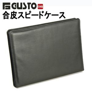 日本製 豊岡の鞄 合皮スピードケース 23436 ブラック
