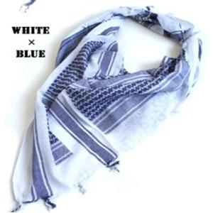 綿100%アラブスカーデッドストック ・ ホワイト×ブルー