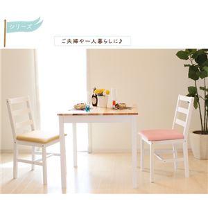 北欧風 ダイニングテーブル/食卓テーブル 【ナチュラル×ホワイト】 幅75cm 正方形 木製 ラッカー塗装 〔リビング〕