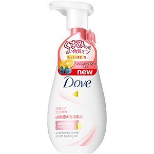 ユニリーバ ダヴクリアリニュークリーミー泡洗顔料 × 3 点セット