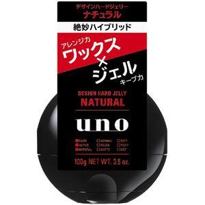 資生堂 ウーノ デザインハードジェリー(ナチュラル) × 3 点セット