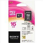 【ケース販売】 ソニー マイクロSDカード16GB SR‐16A4 × 100 点セット